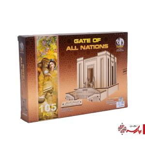 پازل چوبی 3 بعدی دروازه ملل 105 تکه فرهنگ و تمدن