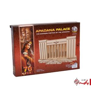 پازل چوبی 3 بعدی کاخ آپادانا 70 تکه فرهنگ و تمدن