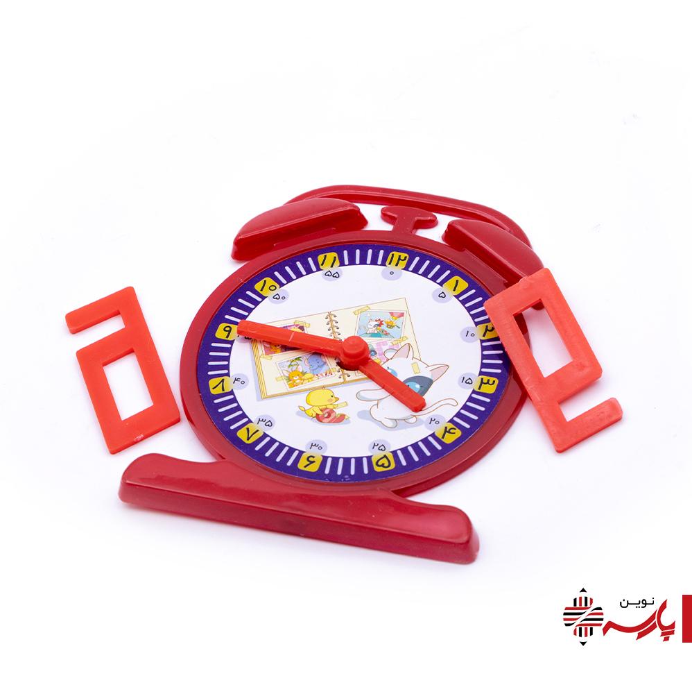ساعت آموزشی 3