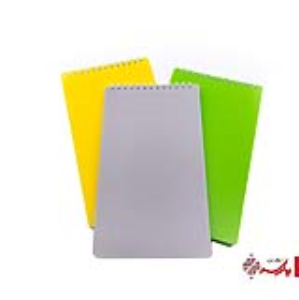 دفترچه یادداشت ساده بالا بازشو گنجینه