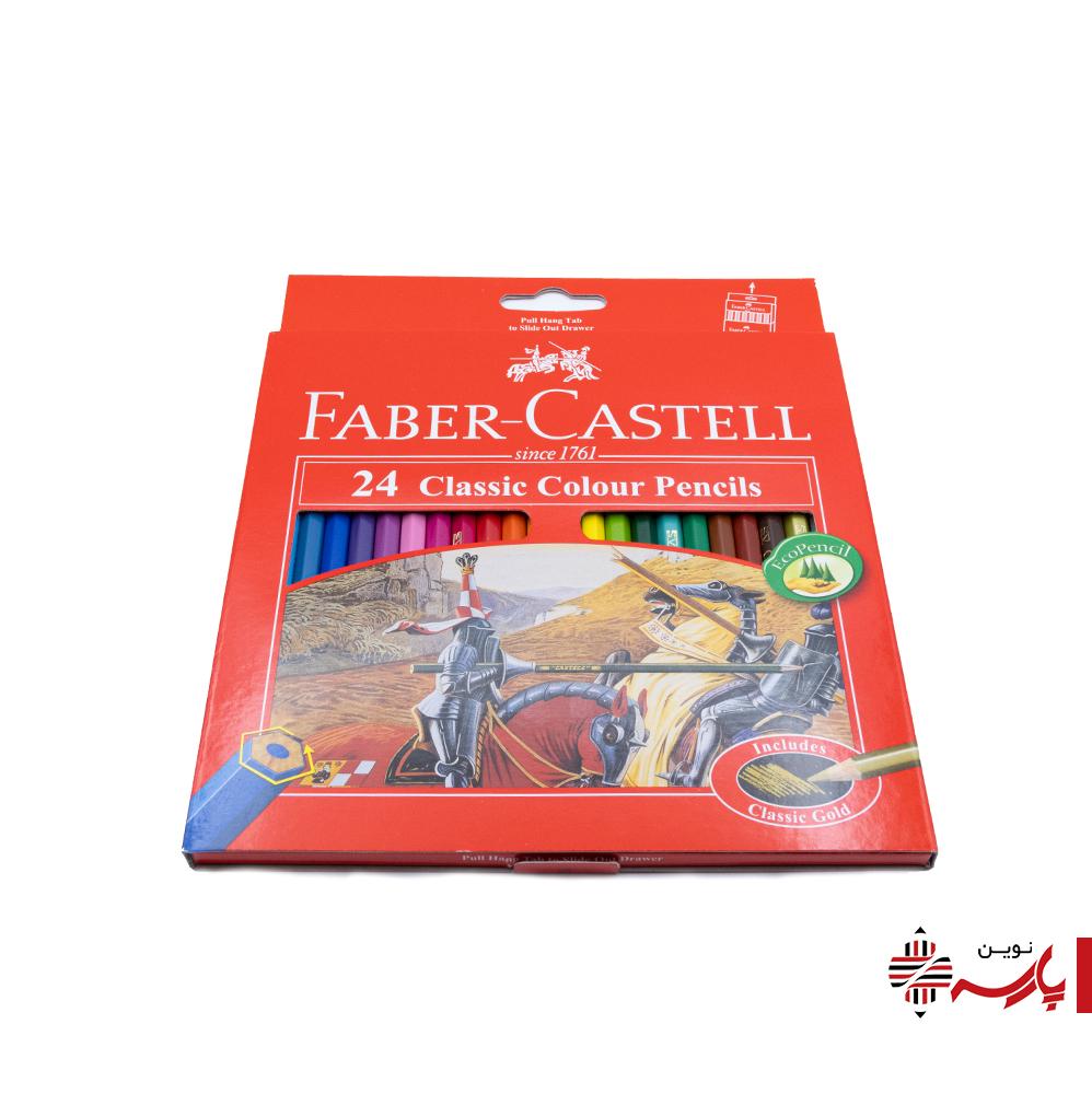مداد رنگی 24 رنگ جعبه مقوایی کلاسیک فابرکاستل