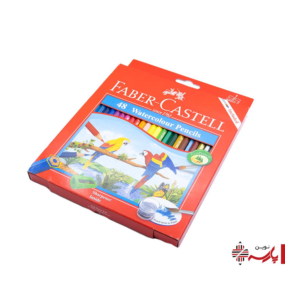 مداد رنگی آبرنگی 48 رنگ جعبه مقوایی کلاسیک فابرکاستل