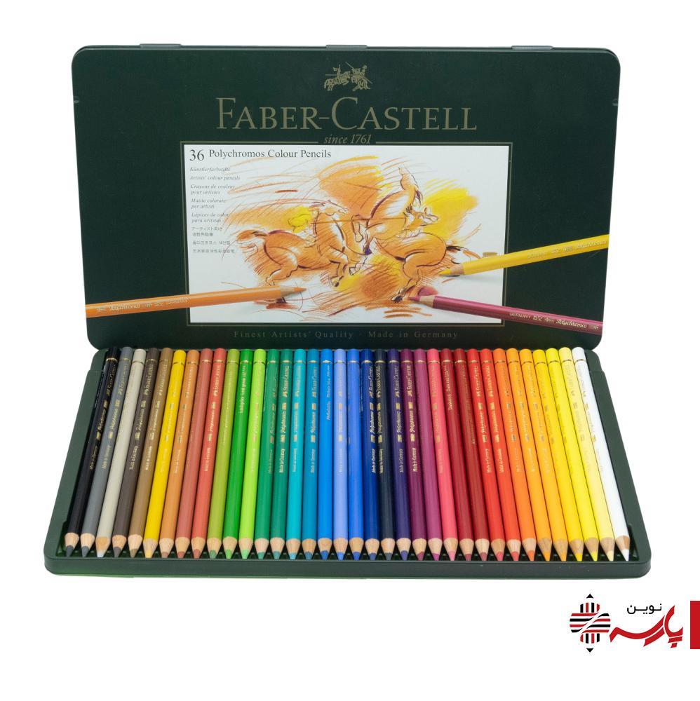 مداد رنگی پلی کروم 36 رنگ فابرکاستل
