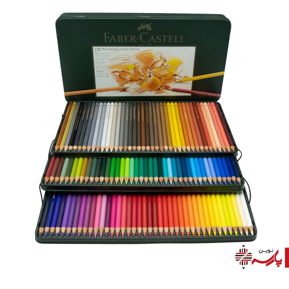 مداد رنگی پلی کروم 120 رنگ جعبه فلزی فابرکاستل