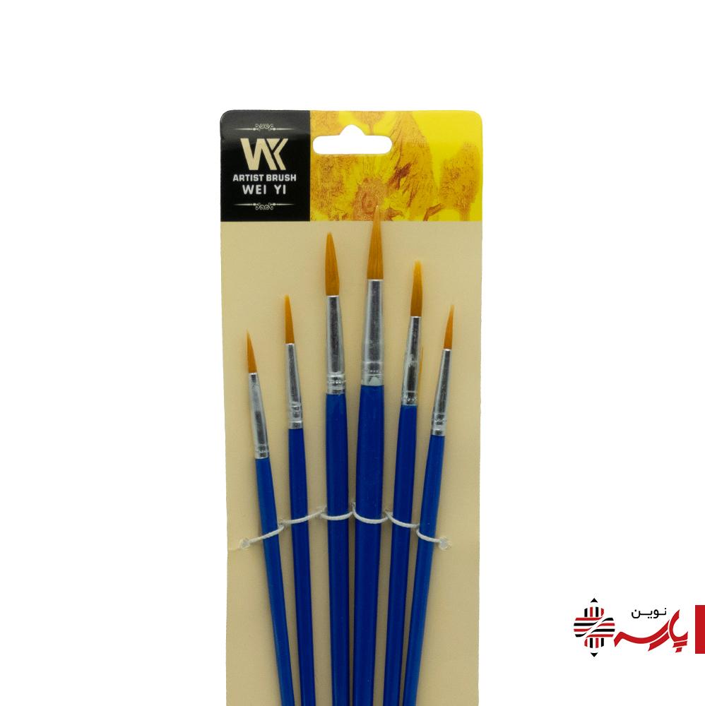 قلمو سر گرد 6 عددی دسته رنگی و شیشه ای مو نارنجی