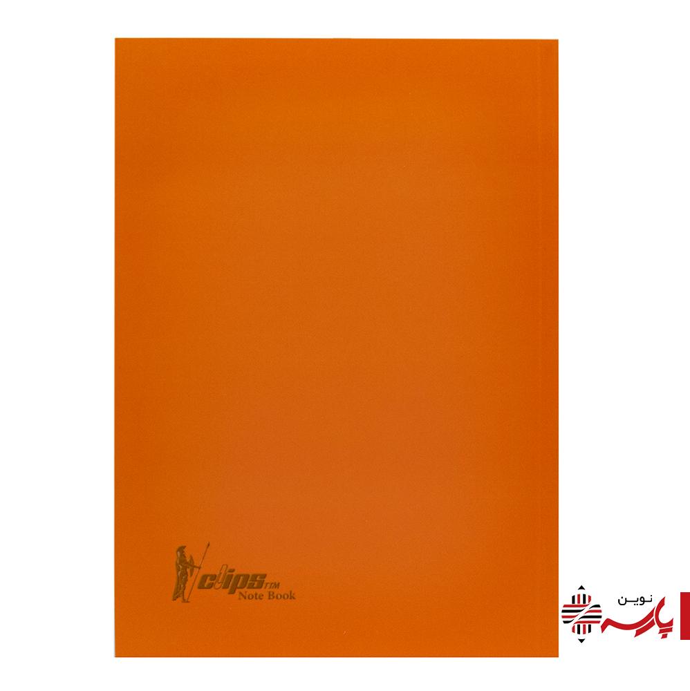 دفتر ساده رنگی 40 برگ 0629 کلیپس [رنگ:نارنجی پر]