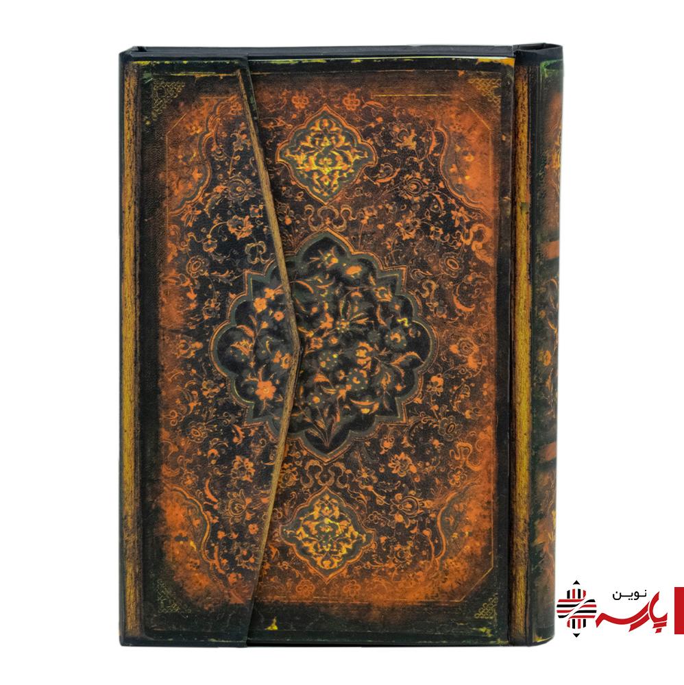 دفترچه نقطه ای(بولت ژورنال) پالتویی جلد سلفون مگنتی 1466 کلیپس
