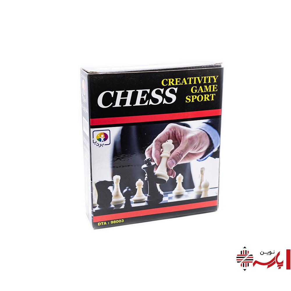 بازی شطرنج جعبه ای کد 98003 بردیا